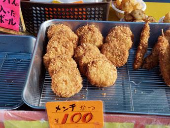 北本あきんど市(2015/5/29) 美食家惣菜処どん