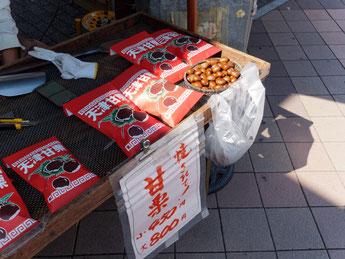 北本あきんど市(2015/6/15) 珍味の山徳