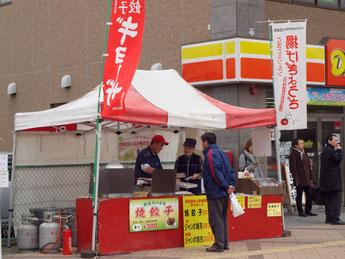 北本あきんど市(2015/4/10) ヨコミゾフーズ