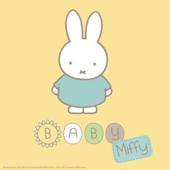 DECORATION BABY SHOWER ANNIVERSAIRE MIFFY- MIFFY BABY SHOWER PARTY DECORATION