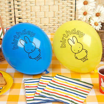 ballons miffy deco premier anniversaire, anniversaire fille ou garçon miffy - miffy party decoration