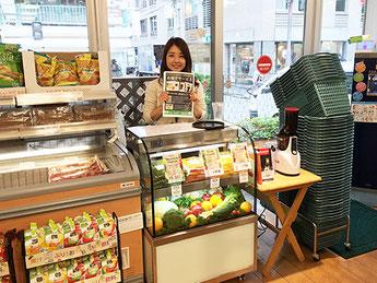 ナショナル麻布 nationalazabu 催事 コールドプレスジュース試飲販売