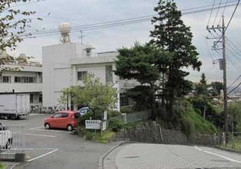 東京都町田市・伊藤病院