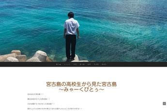友利悟さんのホームページ