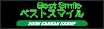 ネクストステージ,Next Stage,山形県下条町,岩渕 充輝