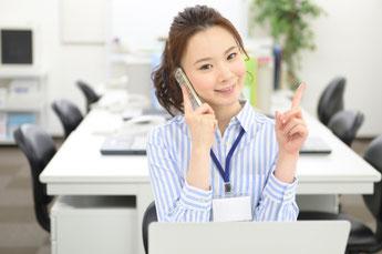正社員で求人募集しているスイトコンテナの事務とは?