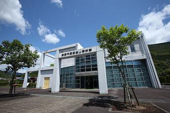 Kiwa Mine Museum