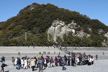 World Heritage Hana no Iwaya
