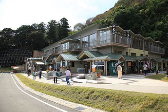 Onigajo Center