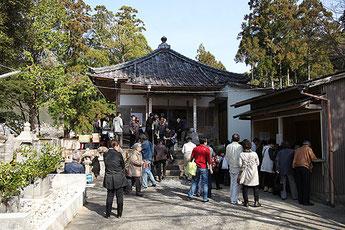 Youji Yakushi Festival