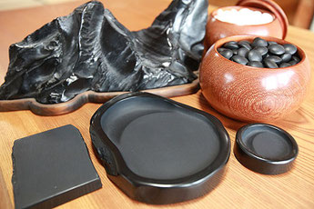 Nachi Black Stone Products