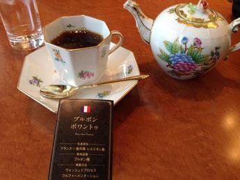 1杯2500円、新春特別サービス金粉入り!