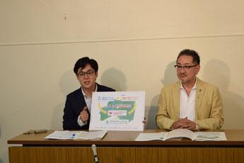 福島県庁記者クラブにて「ふくしま百年基金」構想について語る山崎さん(左)とふくしま連携復興センター代表理事の天野さん