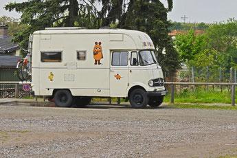 Link zu den sonstigen Camping-Fahrzeugen