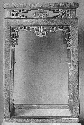 Planche VI. Table. M.-J. BALLOT : Les laques d'Extrême-Orient : Chine et Japon. G. Vanoest, éditeur, Paris et Bruxelles, 1927.