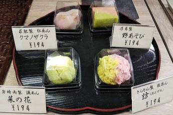 桜色の和菓子