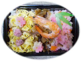 サクラちらし寿司