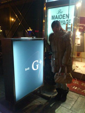 ちょうどラーメンの赤富士さんの下。ジャズバー「MAIDEN VOYAGE」のお向かいです。