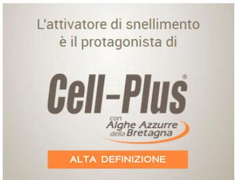 guam e cell plus Roma