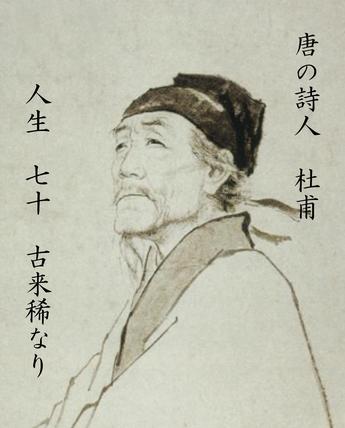 古代稀なり《平賀》ファイナンシャルサービシズ(株)