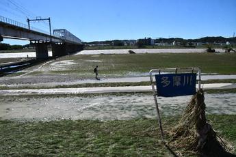 写真6 10月13日11:20頃の京王相模原線多摩川(稲田堤)橋梁付近(大里重人氏撮影)