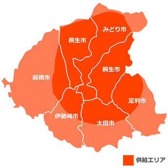 群馬県及び栃木県西部の供給エリア地図