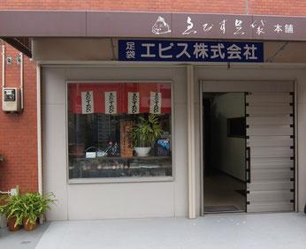 写真3点は東成区にあった以前のお店です