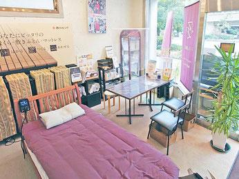 オーダー枕とベッドマットレスのスリープキューブ和多屋
