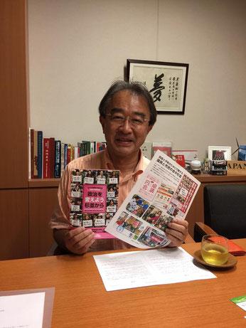近藤昭一議員には直接お届けできました。