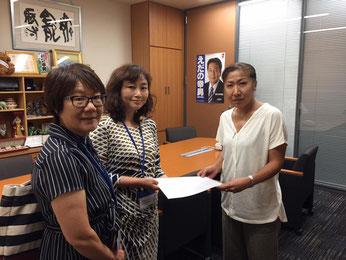 枝野幸男 代表候補者 の秘書に手渡しました。