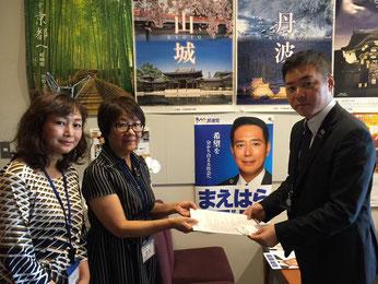 前原誠司 代表候補者 の秘書に手渡しました。