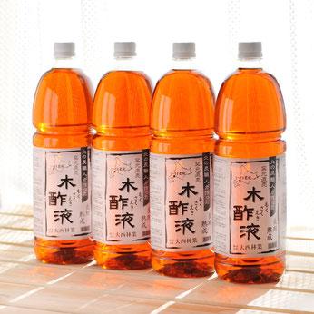 熟成木酢液(1.5L)4本セット
