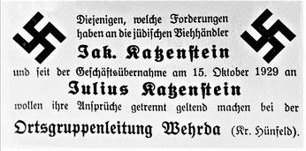 Hünfelder Kreisblatt November 1933