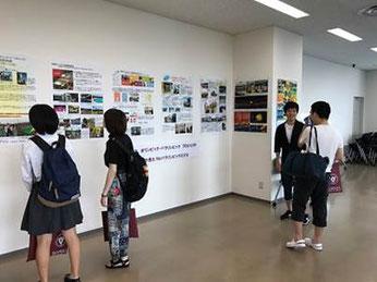 「リオ調査報告・プロジェクト活動紹介パネル展示」