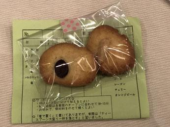 観音クッキー、再現!!レシピ添付☆
