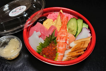 ちらし寿司 1,200円(税込)