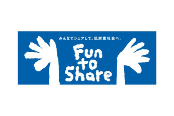 Fun To Shareロゴ