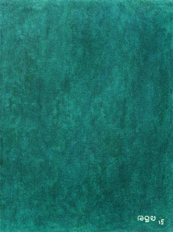 Ich wollte schon immer ein grünes Bild malen, 29x42cm, Ölpastell auf Papier, 2015