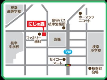 枝幸町にある子育てサポート拠点施設にじの森の地図のご案内です。