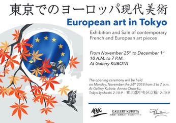 Claude Rossignol - Affiche European art in Tokyo 2018