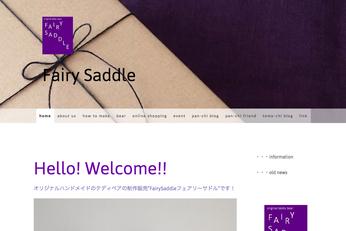 山川智子さんのホームページ