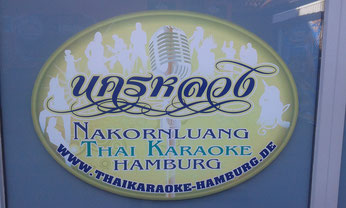 NAKORN-LUANG THAI KARAOKE HAMBURG - Große Freiheit 39 Hamburg St. Pauli