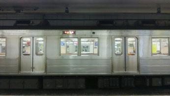 Tokyo Metro 24 Hour Pass