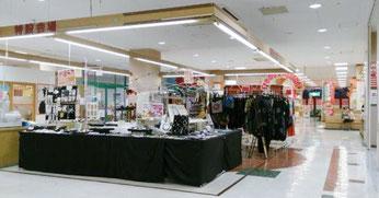 稲沢 ヨシヅヤ平和店