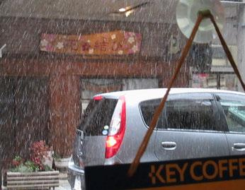 古町通りは「あられ」から吹雪に