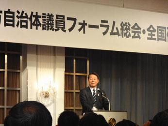 海江田代表からのご挨拶