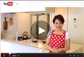"You Tube ""Sauteed lotus recipe"" ↑ click"