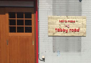 鎌倉市 tabby road様