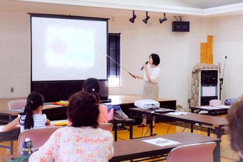 ◆9/10 女性講座 有田町婦人の家