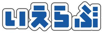 いえらぶ,東大阪,不動産,住家,すみか,sumika